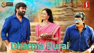 Dharma Durai Malayalam Full Movie 2017 | HD 1080 | Vijay Sethupathi | Tamannaah | New Release 2017 width=