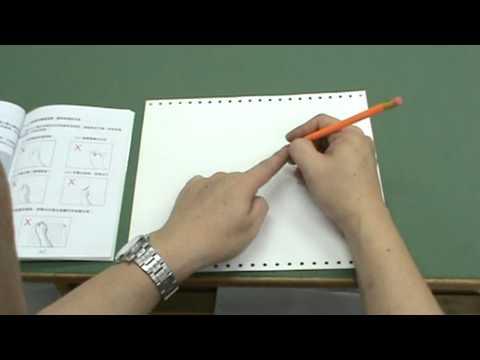 孩子寫字總是歪頭的原因與改善方法 - YouTube