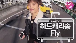 [GOT7's Hard Carry] Hard Carry Song_Fly Ep.8 Part 3