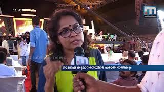 WCC Complains Against Ganeshkumar MLA To Speaker| Mathrubhumi News
