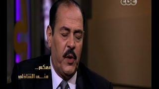 #معكم_منى_الشاذلي | لطفى بوشناق يغني لاموني اللي غارو مني وتصفيق حاد من الجمهور