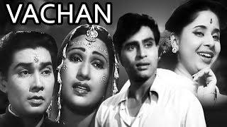 Vachan | Full Movie | Rajendra Kumar | Geeta Bali | Superhit Old Classic Movie width=