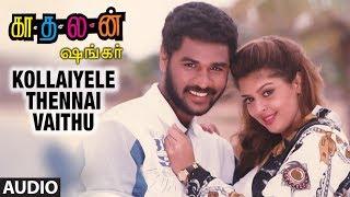 Kollaiyele Thennai Vaithu Full Song | Kaadhalan | Prabhu Deva, Nagma | A.R Rahman | Tamil Songs