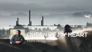 Hafs Al-Gazzi | QUEEN OF MY HEART | NASHEED (NO DAFF VERSION)