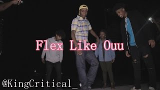 Lil Pump - Flex Like Ouu (Dance Video) shot by @Jmoney1041