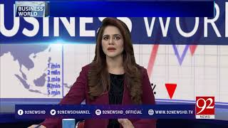 Business World - 28 February 2018 - 92NewsHDUK
