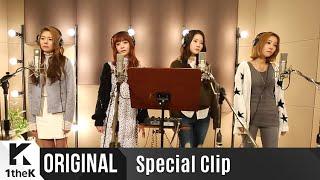 [Music Clip] MelodyDay(멜로디데이)_When it rains (Feat. Ravi of VIXX)(비가 내리면 (Feat. 라비 of 빅스))