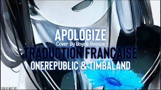 [Nightcore] APOLOGIZE // Cover (Boyce Avenue) {By Kim's}