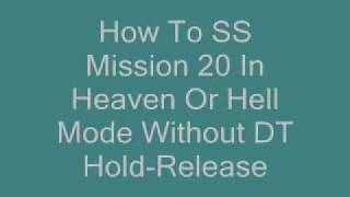 Devil May Cry 3 Mission 20: Heaven Or Hell SS (No DT)
