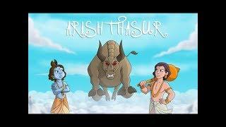 Krishna Balram - Aristhasur