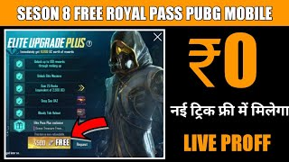 How to get pubg royale pass free videos / InfiniTube