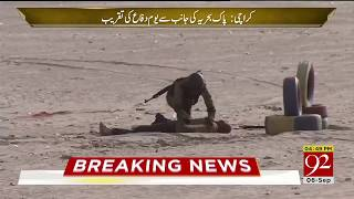 6 September Defense Day Pak Navy Exercise Karachi | 92NewsHD