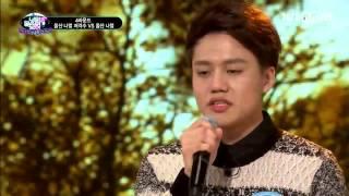 Kwon Min Jae -  Memory of The Wind  (NAUL) [English Lyrics]