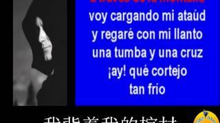 "Javier Solis ""Cuatro Cirios"" - Spanish Vocals + Manderin Chinese (Simplified) Transliteration"