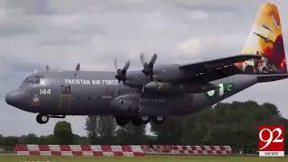 PAF team got second position in international air tattoo show | 16 July 2018 | 92NewsHD