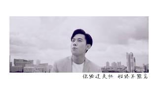 When Duty Calls《卫国先锋》Sub-theme song《关怀新方式》by 陈泂江 Desmond Tan, feat. 陈风玲 Felicia Chin