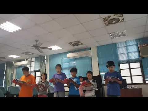 永福五年甲班唱歌 - YouTube