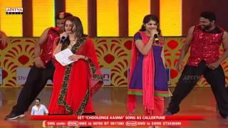 Choolenge Aasma Song Performance @ Temper Audio Launch Live || Jr. NTR, Kajal Aggarwal