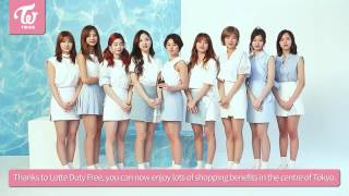 LOTTE DUTY FREE Ginza Store's First Anniversary - TWICE's Greeting Message