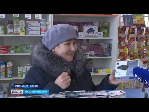 Жители Башкирии могут получить в МФЦ компенсацию за покупку цифровой ТВ-приставки