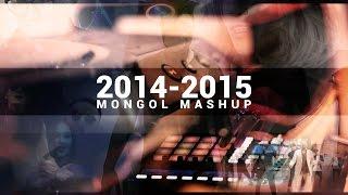 Mongol Music Mashup 2014-2015