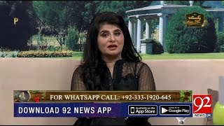 Pakistan Kay Pakwan - Samiah Khan - Munira Kiran - 29 August 2018 - 92NewsHDUK
