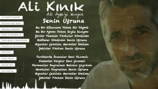 Ali Kınık - Senin Uğruna ( Official Lyric Video )