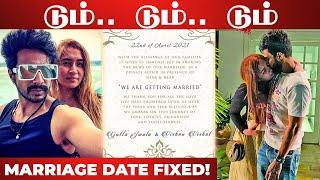 கல்யாண செய்தி வந்தாச்சு..! Actor Vishnu vishal & Jwala Gutta's Marriage Date Fixed   Kaadan