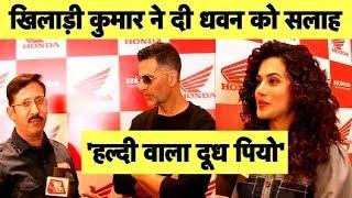चोटिल Shikhar Dhawan को Akshay Kumar की सलाह हल्दी वाला दूध पियो   Sports Tak