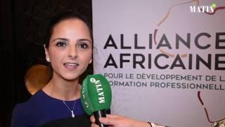 L'OFPPT rassemble une vingtaine de ministres africains