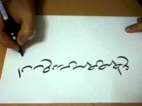 rık'a harfler