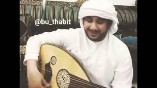 Arabs song