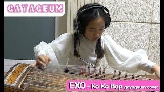 EXO - Ko Ko Bop  Gayageum cover [ go-eun ]