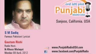 SM SADIQ Famous Pakistani Lyricist, Interview On Punjabi Radio USA By GAUTAM RISHI.wmv