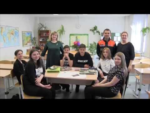 Открытый урок с учениками школы №3 г. Салехард