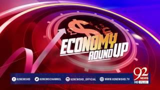 Economy Roundup 26-02-2017 - 92NewsHDPlus