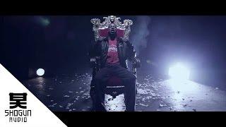 Friction & Skream - Kingpin ft. Scrufizzer, P Money & Riko Dan (Official Video)