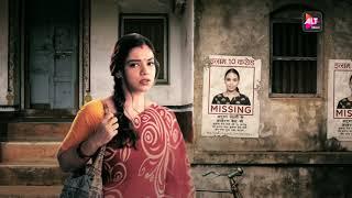 Apharan   Webseries   Arunoday Singh   Nidhii Singh   Mahie Gill   ALTBalaji