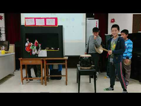 5年1班-演三國 - YouTube