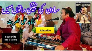 Sawan Ki Bheegi Raton Main By Shahid Ali Nusrat