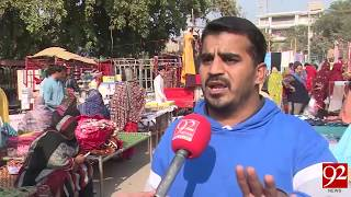 Faisalabad: Shopkeeper worried due to Sasta Bazar - 07 January 2018- 92NewsHDPlus