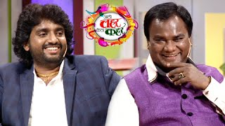 Anand & Adarsh Shinde in Aali Lahar Kela Kahar | Special Entry | Colors Marathi