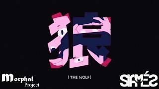 SIAMÉS - The Wolf (Morphal Project Remix)
