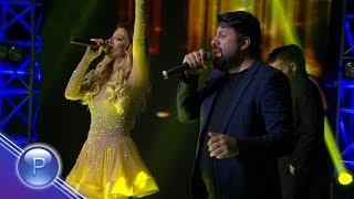 EMILIA & TONI STORARO - KAK DA IZTREZNEYA / Емилия и Тони Стораро - Как да изтрезнея, live 2017