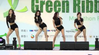 Mask-Stellar (스텔라) Live @ Green Ribbon Hope Concert (그린리본 희망콘서트)