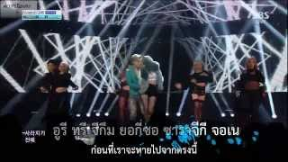[Thaisub] Trouble Maker - Now  (Live)