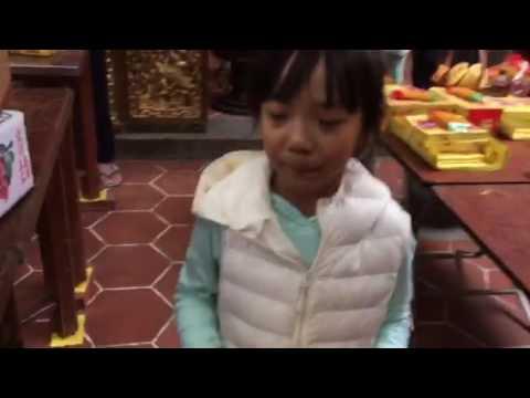 台南佳里區-三級古蹟金唐殿介紹 - YouTube