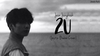 BTS Jungkook – 2U (Cover) [Legendado PT-BR]
