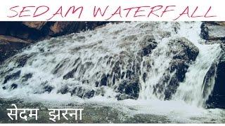 Sedam Waterfall   Ambikapur Chhattisgarh   By Aman Bhagat(Mr.AWESOME)