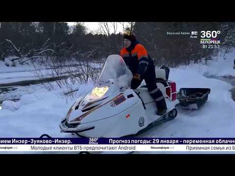 В Белорецком районе прошли ежегодные сборы по горно-таежной подготовке спасателей